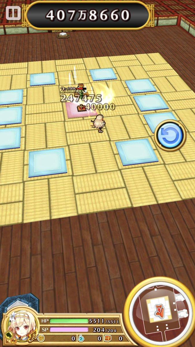 【白猫】セーラ(拳/雷)のステータス&スキル性能情報!自動攻撃する「セーラニ号」を召喚、何度でも自動復活可能な不死身キャラ!【プロジェクト】