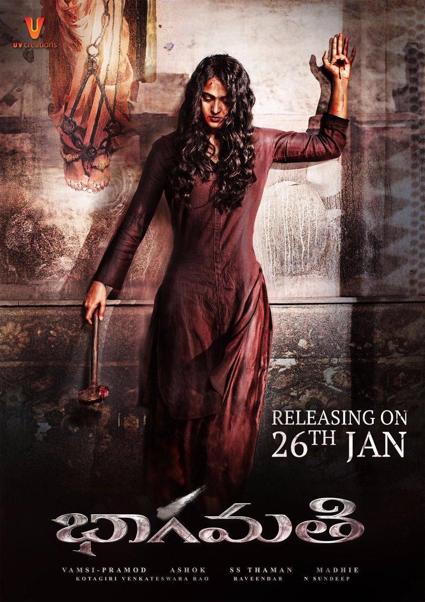 #Anushka's Fictional Thriller #Bhaagamat...