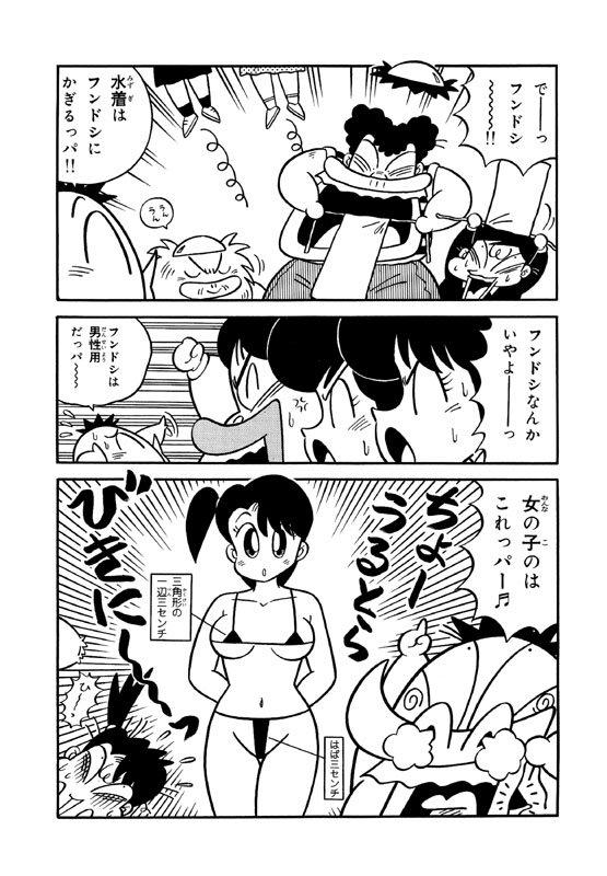 ナンパ 未公開作2本まとめ【素人お姉さんナンパ連れ込みSEX】