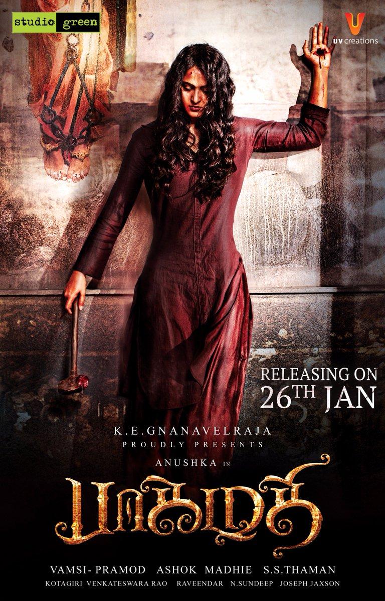 #Bhaagamathie Releasing Worldwide On Jan...