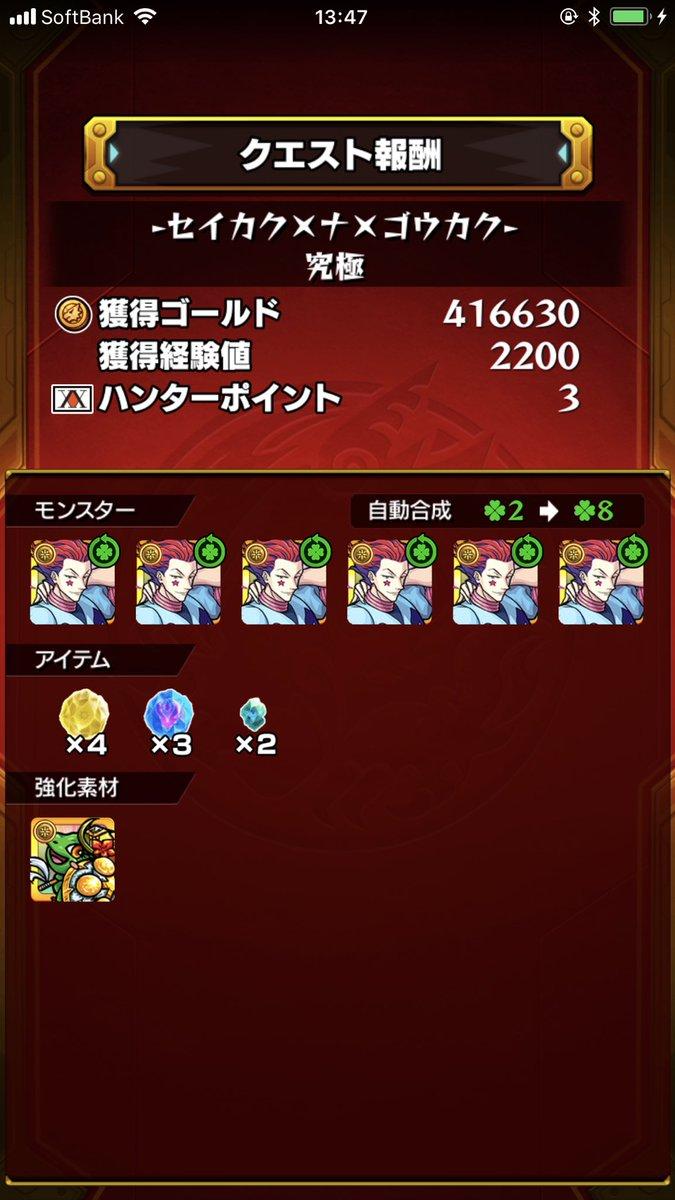 ぎこちゃん - Twitter