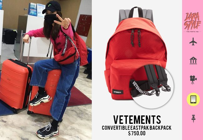 SNS Update] 171117 - #DARA&#39;s Instagram post:  #VETEMENTS Convertible Eastpak Backpack in Red <br>http://pic.twitter.com/qRPEQLhZnG