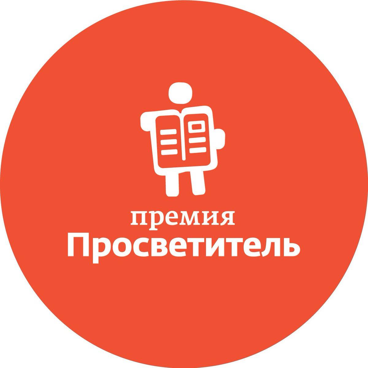 читать книги английском языке в интернете