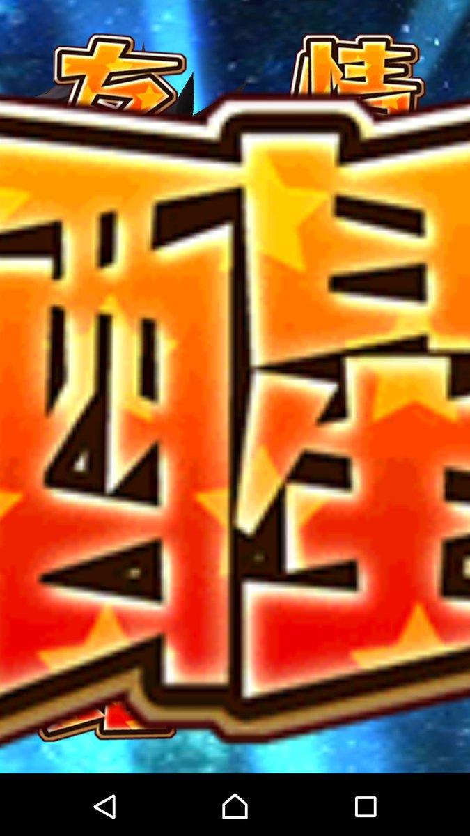 【白猫】「オーバードライブ紅蓮2」セーラ、リネア、ウェルナーの覚醒絵一覧!セーラ覚醒絵の破壊力がヤバイwwwww【プロジェクト】