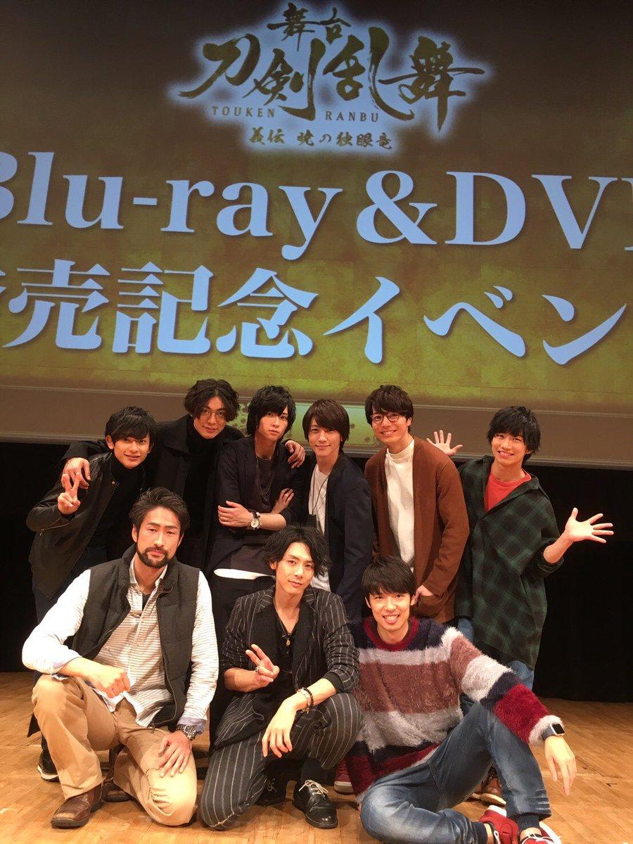 オリコン、Blu-ray部門DVD部門第1位、そして今年の流行語大賞ノミネートって。 素晴らし過ぎる。 #刀ステ