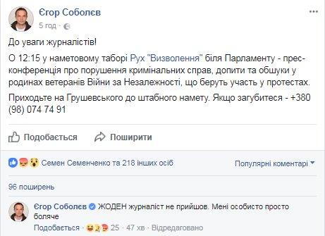"""Сегодня из Украины выдворили восемь иностранцев, среди них криминальные авторитеты """"Нукрий"""", """"Толстый"""" и """"Шакал"""", - МВД - Цензор.НЕТ 4397"""