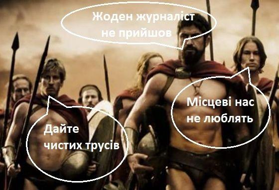 """Сегодня из Украины выдворили восемь иностранцев, среди них криминальные авторитеты """"Нукрий"""", """"Толстый"""" и """"Шакал"""", - МВД - Цензор.НЕТ 1278"""