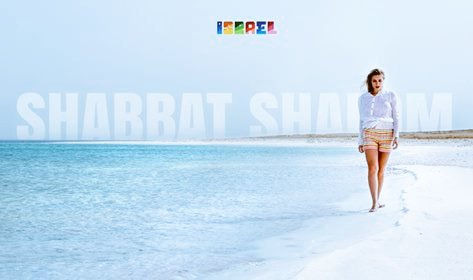 #Weekend&#39;s here, may it be safe and peaceful. #ShabbatShalom from Israel!<br>http://pic.twitter.com/91OqOFrGkf