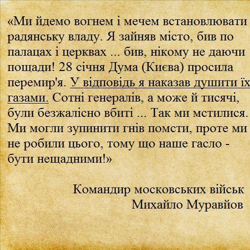 Российские наемники применили минометы по нашим позициям под Зализным и Крымским, - штаб АТО - Цензор.НЕТ 9821