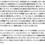 マーベル社副社長C.B.セブルスキー氏が語る「なぜ日本のマンガ実写化が失敗してしまうのか?」に、マン…