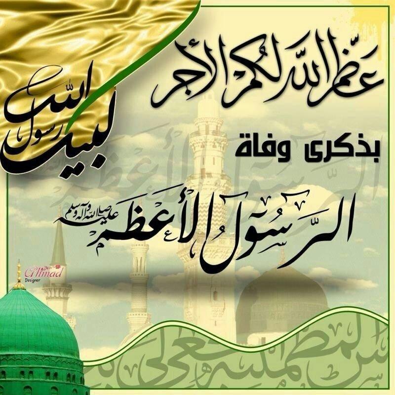 ابو مجتبى الزيرجاوي Kaka19703 Twitter