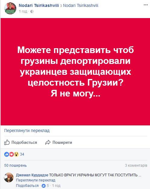"""Сегодня из Украины выдворили восемь иностранцев, среди них криминальные авторитеты """"Нукрий"""", """"Толстый"""" и """"Шакал"""", - МВД - Цензор.НЕТ 587"""