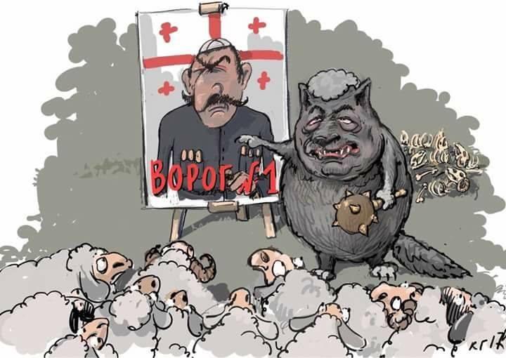 """Сегодня из Украины выдворили восемь иностранцев, среди них криминальные авторитеты """"Нукрий"""", """"Толстый"""" и """"Шакал"""", - МВД - Цензор.НЕТ 2754"""