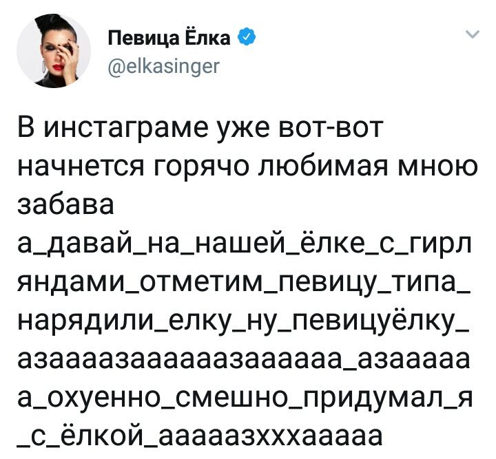 Твиттер маликов
