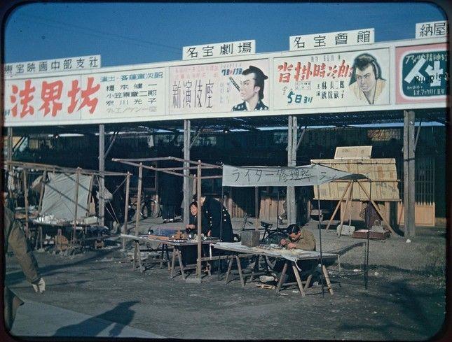 GHQのスタッフだったロバート・モージャーが1946年〜47年に撮影した写真304枚。あまりにも鮮明でリアルタイム感がすごい。/終戦直後の日本が、フルカラーで甦る「超貴重」写真を国会図書館が無料公開 https://t.co/DqlFlGtiKD
