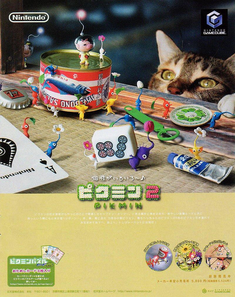 Cool Box Art On Twitter Pikmin 2 Print Ad Nintendo 2004