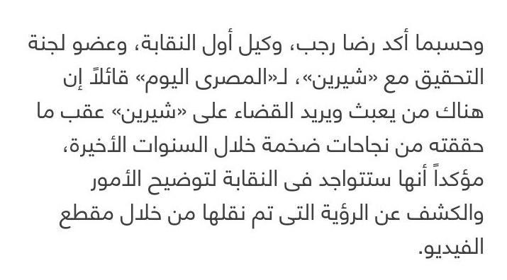 أمام قـُبح أعداء النجاح ؛ تبقى شامخه مهم...
