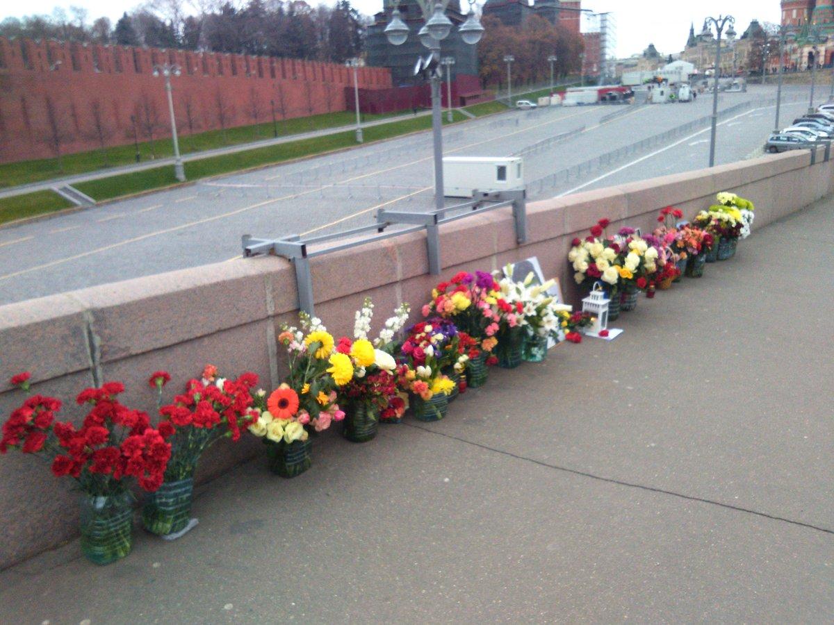 Цветы доставлены