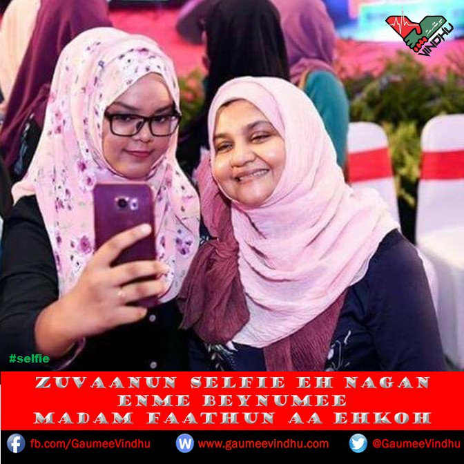 Madam Faathun is the most #popular #FirstLady in #Maldives.  #Loabikan<br>http://pic.twitter.com/nor1A8lntT