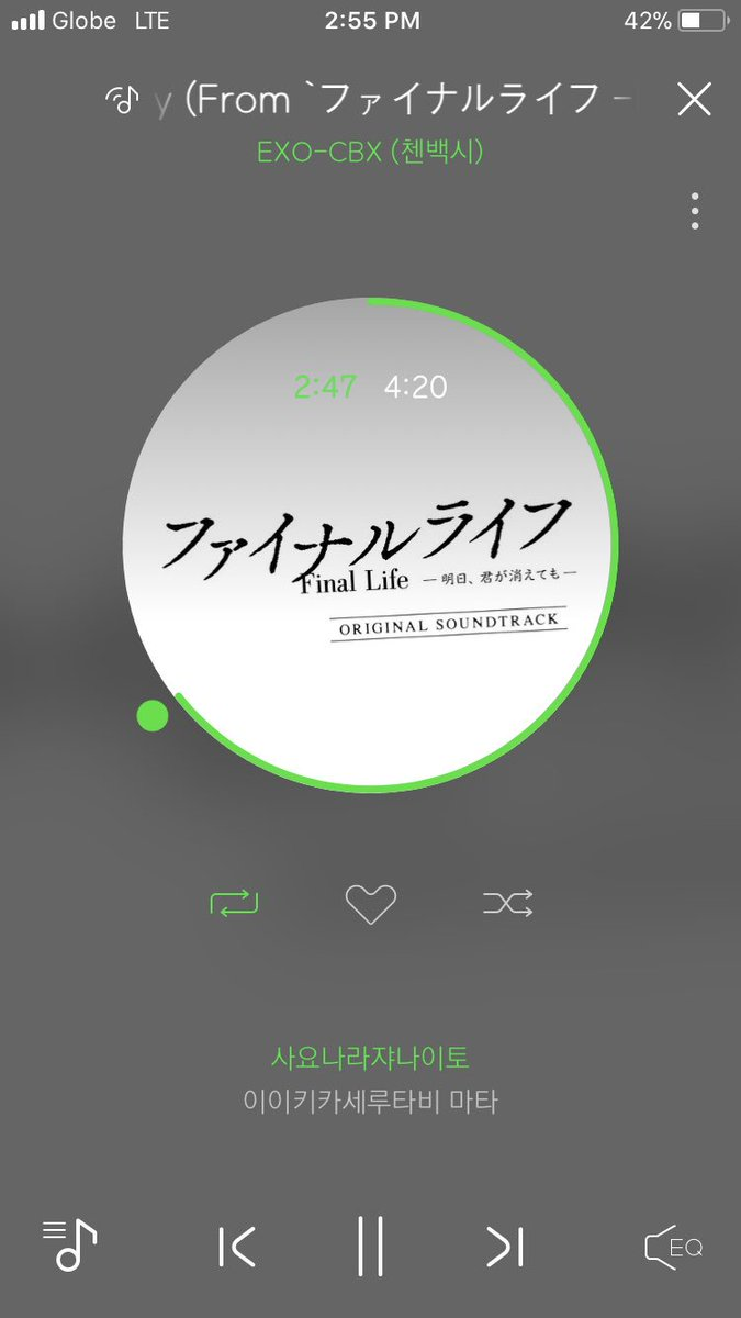 I really like this song  #EXO #엑소 #CBX #CRY<br>http://pic.twitter.com/OLDxGkv3YS