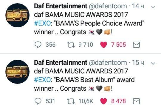 #DafBama2017_EXO #EXO   Dope win... Congrats! We did it, exo-l&#39;s   @weareoneEXO<br>http://pic.twitter.com/fr8miSTxE8