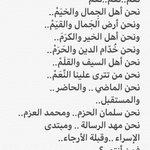 RT @abdulrahman: #السعوديه_دوله_جمال_وخيم https://...