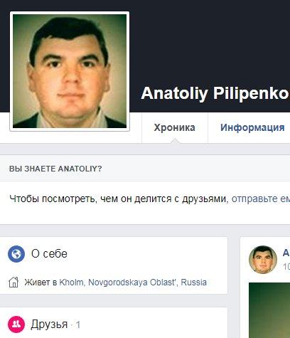 Саакашвили: Двое неизвестных избили ночью моего водителя - Цензор.НЕТ 4141