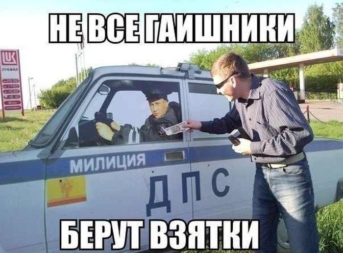 Следственный эксперимент с участием Геннадия Дронова на месте смертельного ДТП в Харькове - Цензор.НЕТ 8769