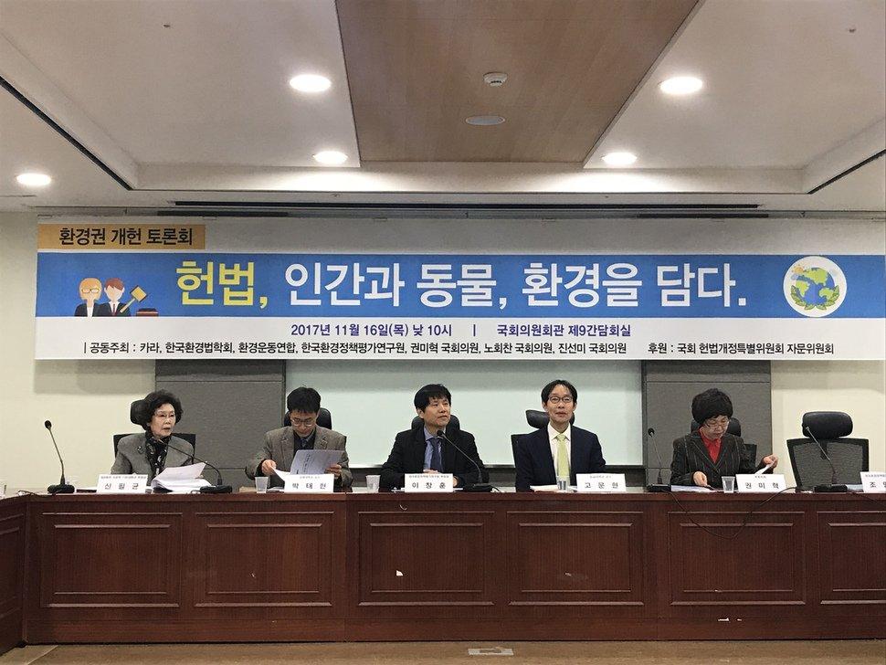 """""""동물권·환경권 새 헌법에 담자"""" https://t.co/wvgxmhp8g2"""