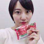 新井愛瞳(アップアップガールズ(仮))のツイッター
