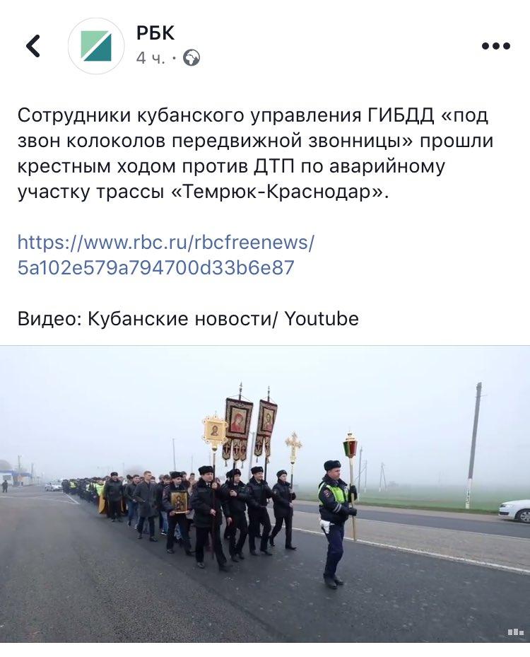 Активисты развернули флаг Украины на праздновании годовщины Бархатной революции в Праге - Цензор.НЕТ 7560