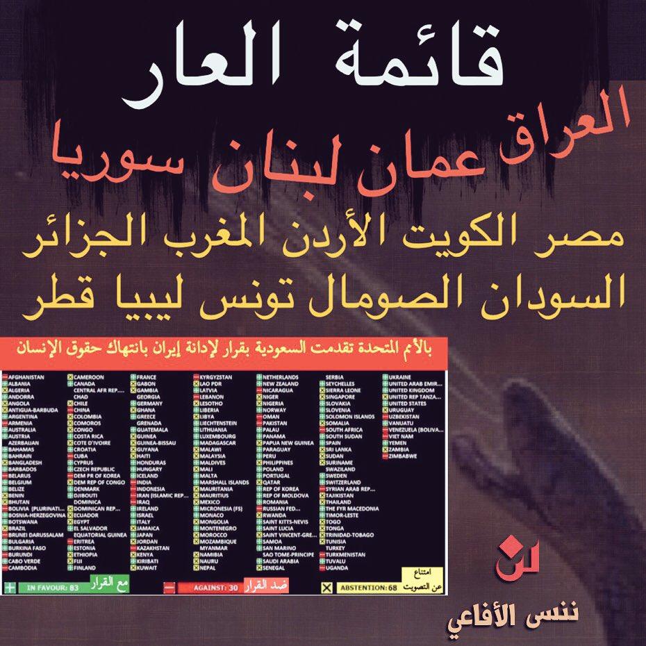 RT @abdullah113438: لن ننسى فعل الأفاعي 🐍 https://t.co/knz9VAYvHv