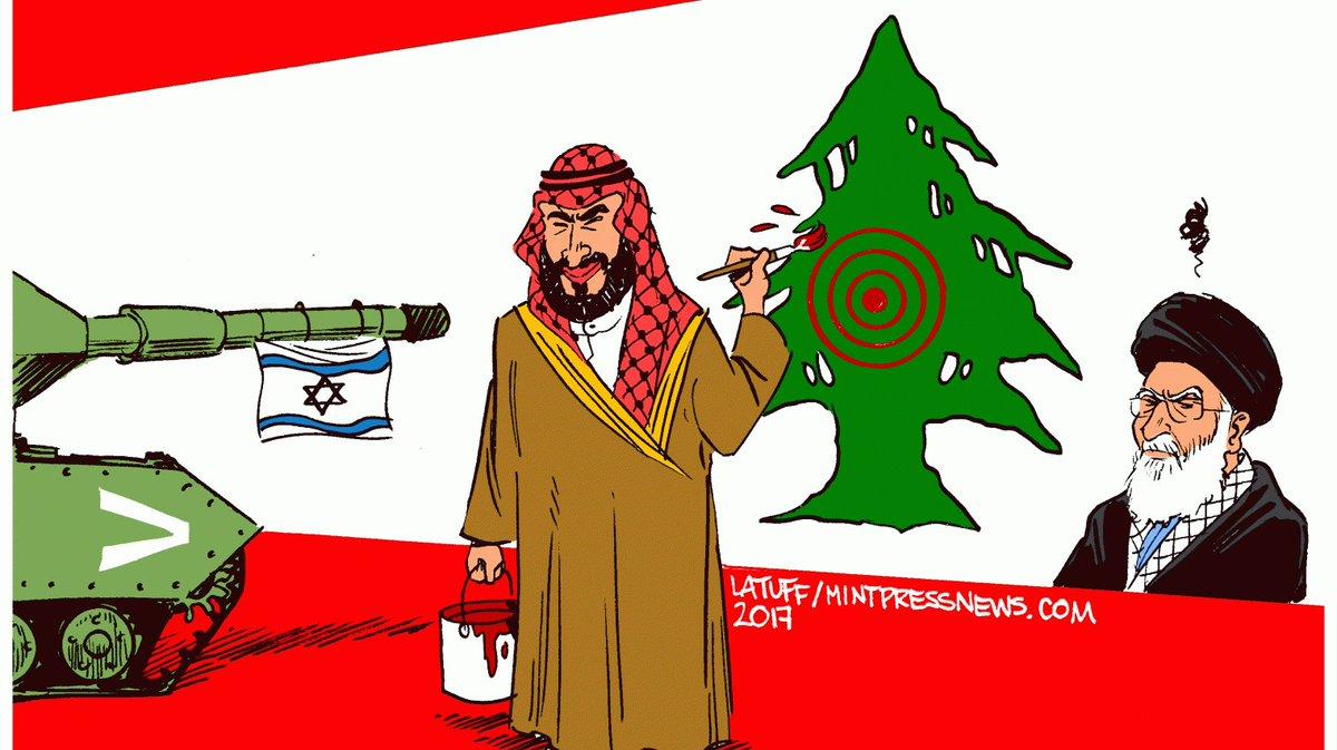 Противостояние Ирана, Саудовской Аравии и Израиля в Ливане