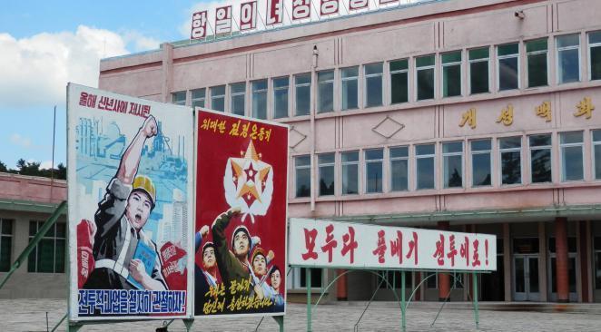 Corée du Nord : l'examen médical d'un transfuge montre les conditions de vie effroyables du pays https://t.co/e4MSzwljNb