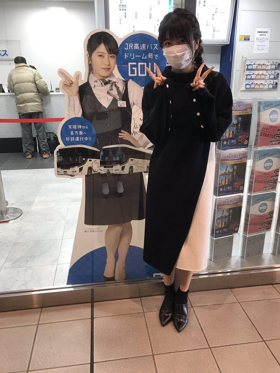 何枚かのうち一枚疾走感ある写真撮れる。  写真あるある。  おはようございます。  #JR高速バス #大阪駅JR高速バスターミナル #ドリーム号