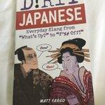 これが本場の日本語!?ハワイで売ってる日本語のスラング教科書がひどい!