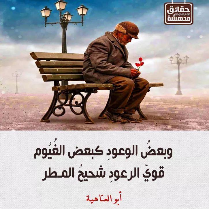 RT @solaiman1433: https://t.co/5XKgEYaPmo
