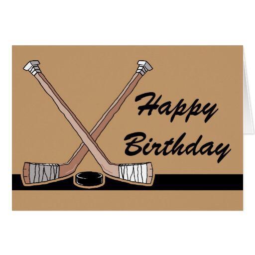 Поздравительная открытка для хоккеиста