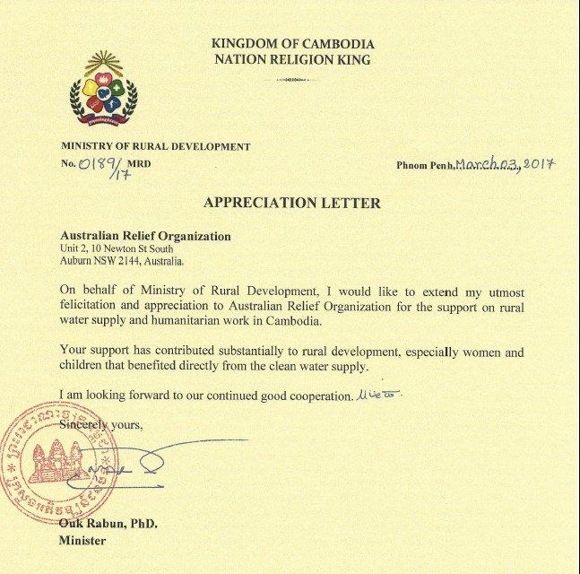 Australianrelieforg on twitter aro has been awarded letter of australianrelieforg on twitter aro has been awarded letter of appreciation from the cambodian ministry of rural development altavistaventures Choice Image