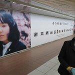 目と目を合わせ感謝「思い届いたのでは」横田早紀江さん、面会振り返る sankei.com/world…