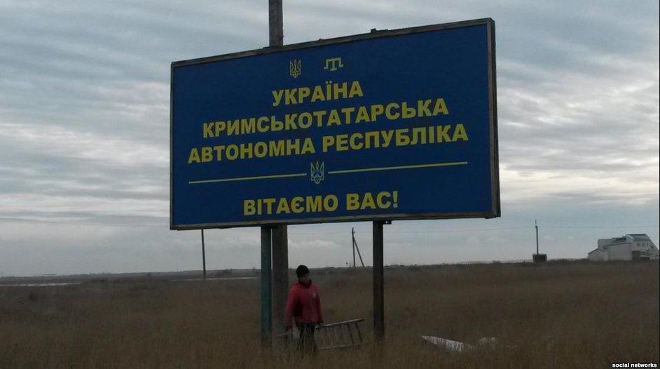 НБУ выпустит монету к 100-летию первого Курултая крымскотатарского народа - Цензор.НЕТ 4302