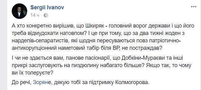 Дело Колмогорова пересмотрят в Бердянске, - экс-командир пограничника - Цензор.НЕТ 7552