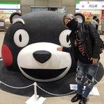 熊本に到着したモン(^^) pic.twitter.com/JmaXU61H7S