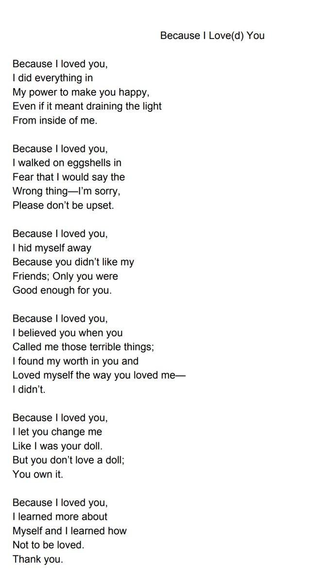 you don t love me like i love you