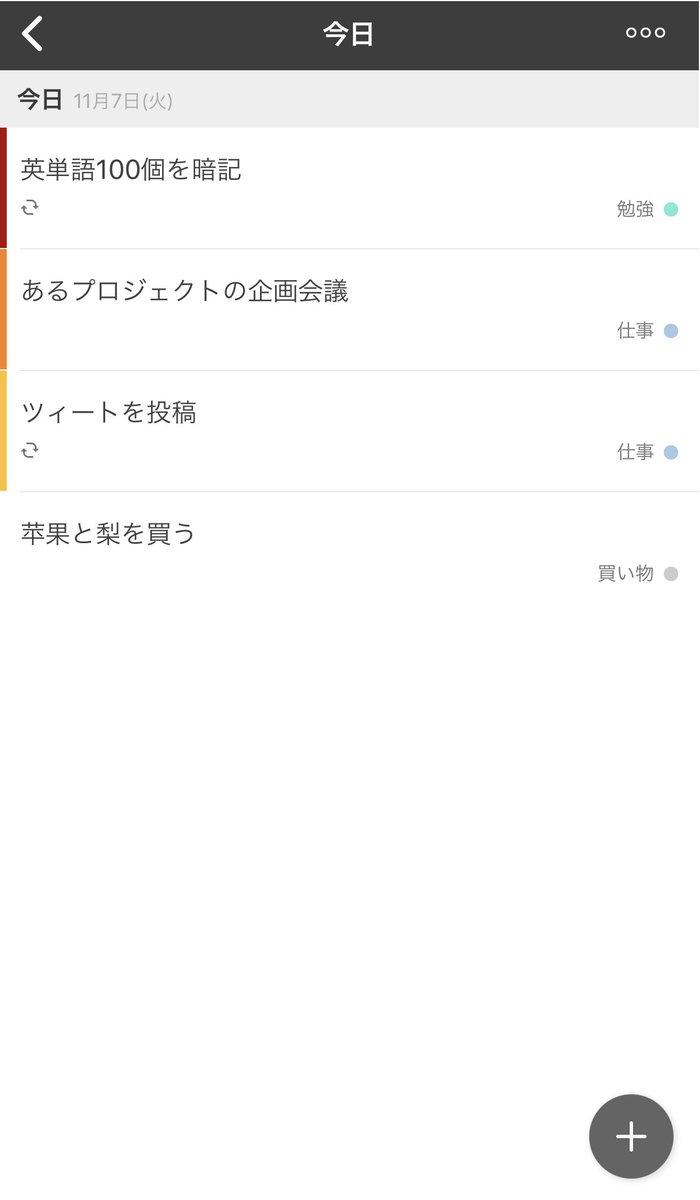 Wondershare_jpがツイートした画像
