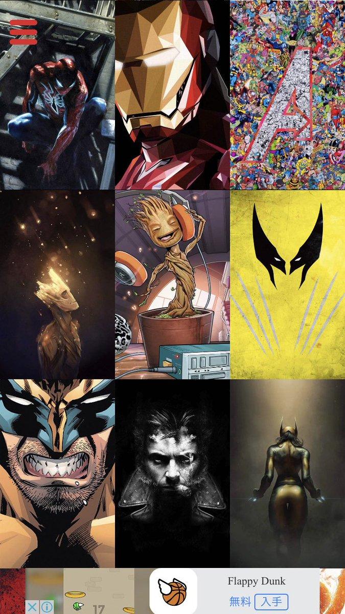 ロキたん On Twitter Marvel好きの人に本当におすすめです 超高画質なヒーローたちの壁紙たくさんあります 最初は無料だけど おそらくある程度保存すると追加料金がかかるのかも けど 本当におすすめ めっちゃかっこいい Marvel 洋画