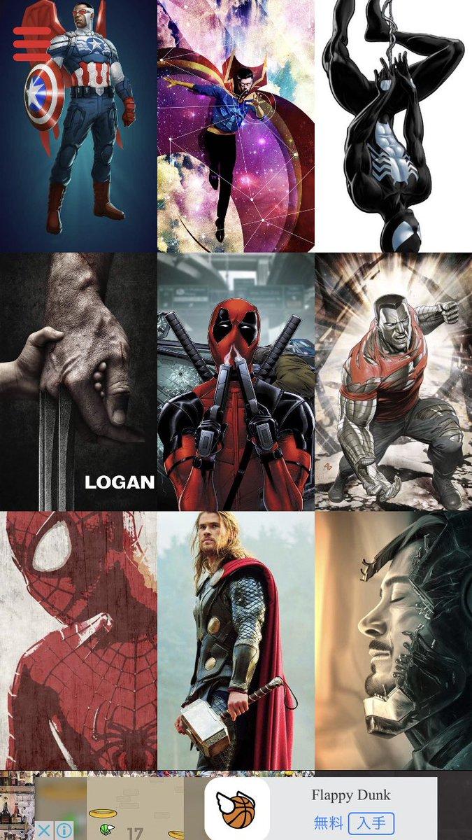 ロキたん Marvel好きの人に本当におすすめです 超高画質なヒーローたちの壁紙たくさんあります 最初は無料だけど おそらくある程度保存すると追加料金がかかるのかも けど 本当におすすめ めっちゃかっこいい Marvel 洋画