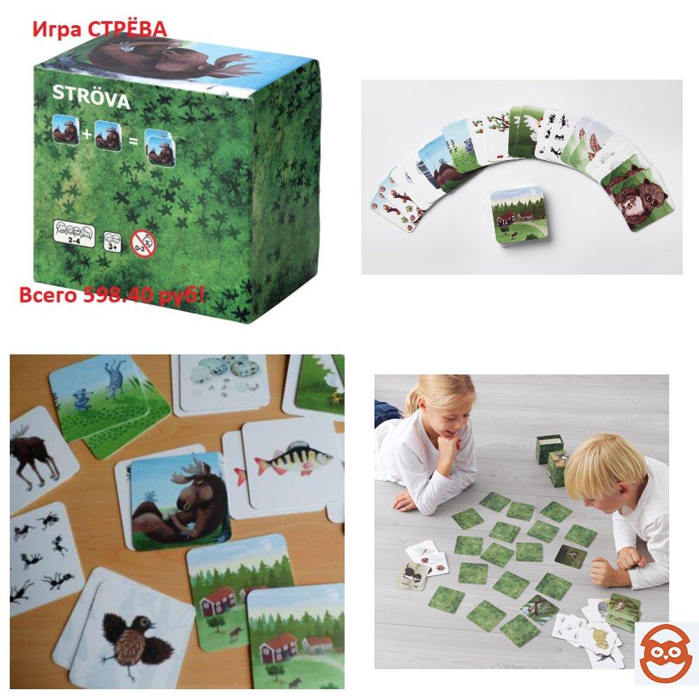 Детские игры для малышей от 3 до 5 лет