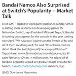 バンナム田口社長(2):-Switchソフト、「ここらへんは出すだろうというIPがあるかと思うが、そ…