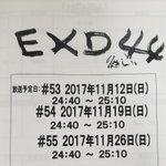 『EXD44』の収録でした。バカリズム先生とYOUさんに殺されました。死に様を見届けてください。 p…